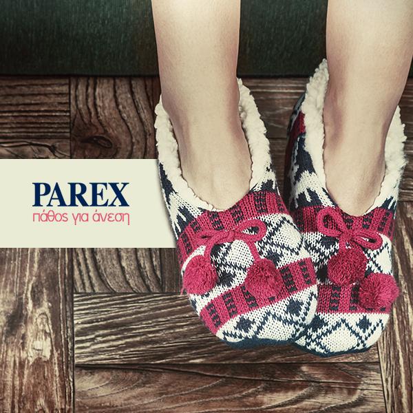 Η Parex δίνει λύση στο αιώνιο πρόβλημα που μας βασανίζει όλες  Στιλ ... 9934b211cd7