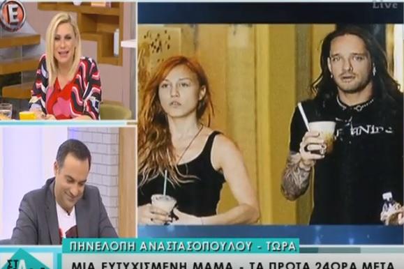 anastasopoulou-sta-kala-kathoumena