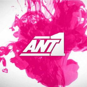 Αυτές είναι οι παρουσιάστριες της επετειακής εκπομπής του Αντ1!