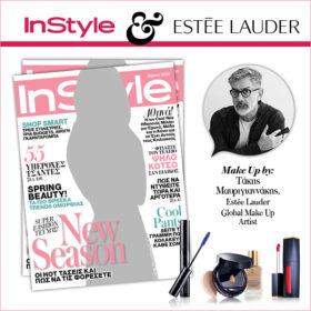 Το InStyle και η Estée Lauder σας δίνουν ξανά την ευκαιρία να φωτογραφηθείτε σαν εξώφυλλο!