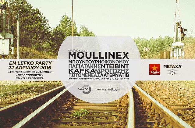 party_enlefko