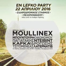 En Lefko 87.7: Δώστε κι εσείς το παρών στο πιο ωραίο πάρτι της χρονιάς