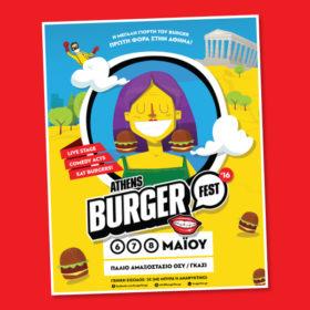 Burger Fest 2016: Δοκιμάστε τα καλύτερα burgers της Αθήνας με είσοδο μόνο 5 ευρώ
