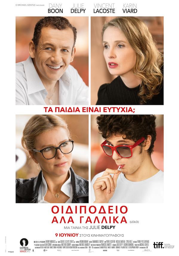 LOLO poster_gen_35x50cm_gr_rdate_WEBUSE