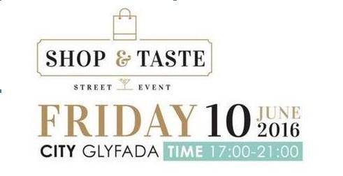 1e54f92da3 Shop   Taste  Τα 33 πιο επιτυχημένα καταστήματα της Γλυφάδας ενώνουν ...