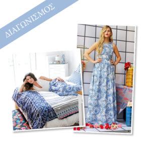 Αυτή είναι η τυχερή που κέρδισε μια εντυπωσιακή φούστα από το ελληνικό brand, Karavan