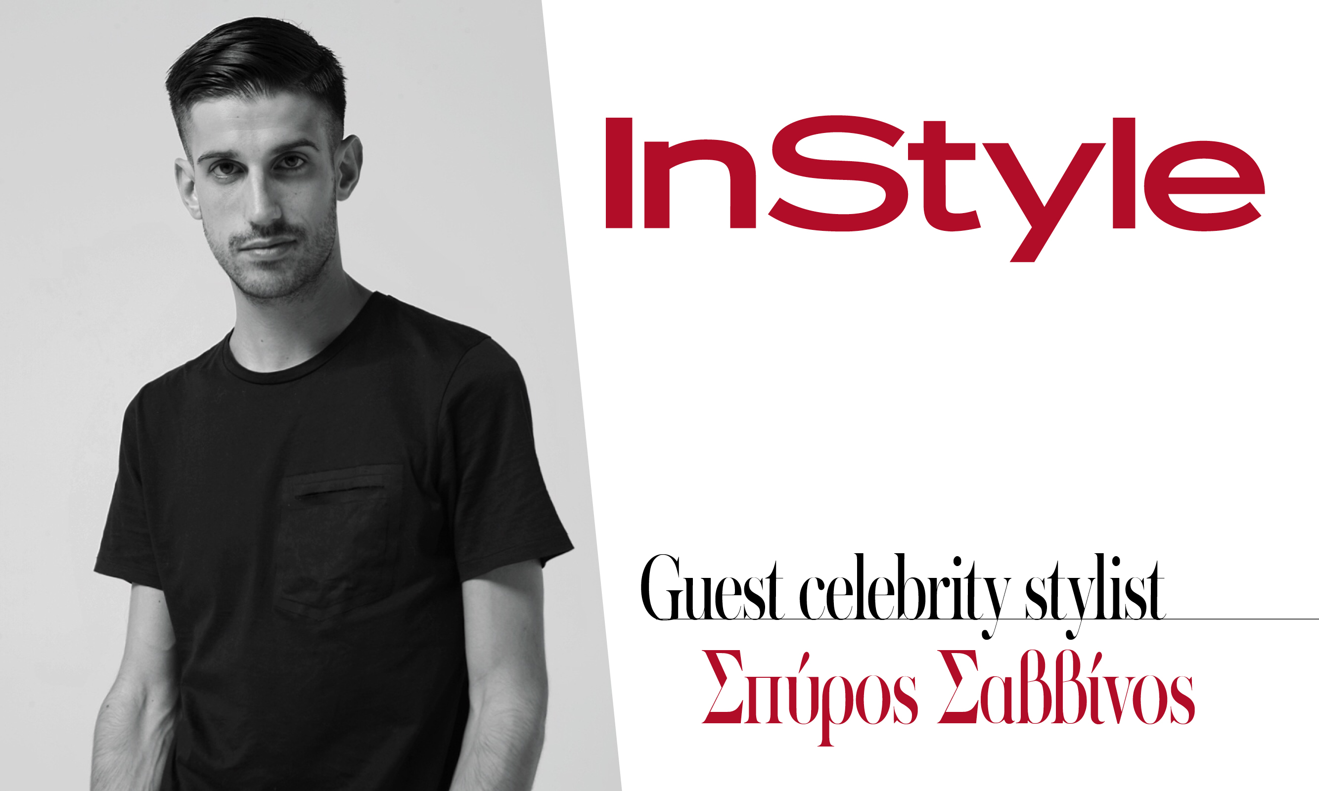 Guest Fashion Editor Instyle Summer