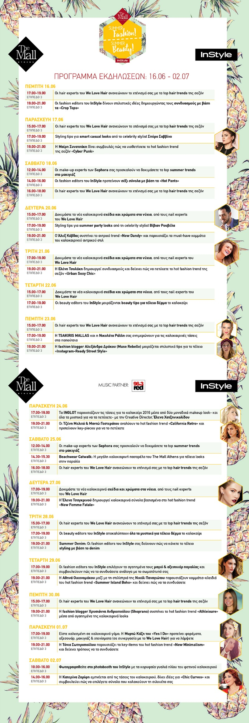 summer fashion and summer beauty the mall athens events new 3
