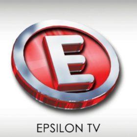 Μεταγραφή-έκπληξη στο Epsilon!