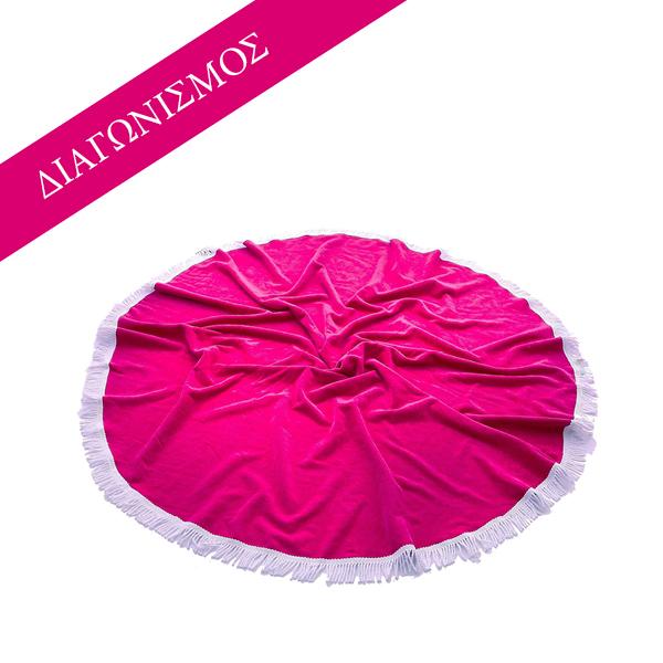 Διαγωνισμός  Κερδίστε μια στρογγυλή πετσέτα Bougainvillea από το brand  Summer Me! 3ff2bc3f346