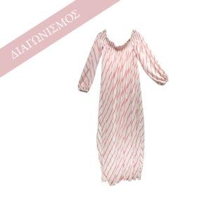 Αυτή είναι η νικήτρια του διαγωνισμού για το φόρεμα Cristina Beautiful Life