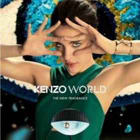 «My Mutant Brain»: Το νέο μίνι φιλμ του οίκου Kenzo δεν είναι μία ακόμα διαφημιστική καμπάνια