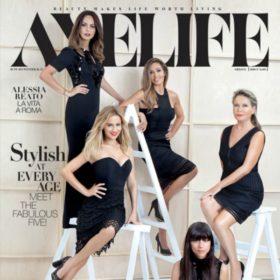 Μπορείτε να ξεφυλλίσετε το πιο fashion περιοδικό της σεζόν εντελώς δωρεάν