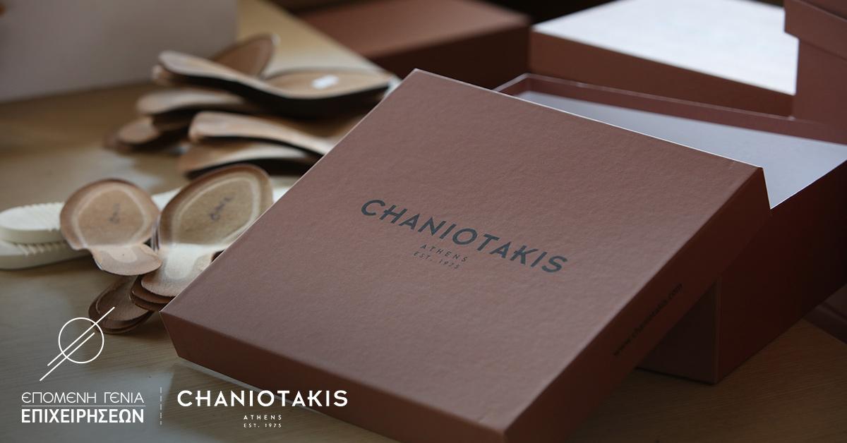 chaniotakis