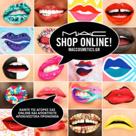 Επιτέλους! Το e-shop της M·A·C είναι γεγονός