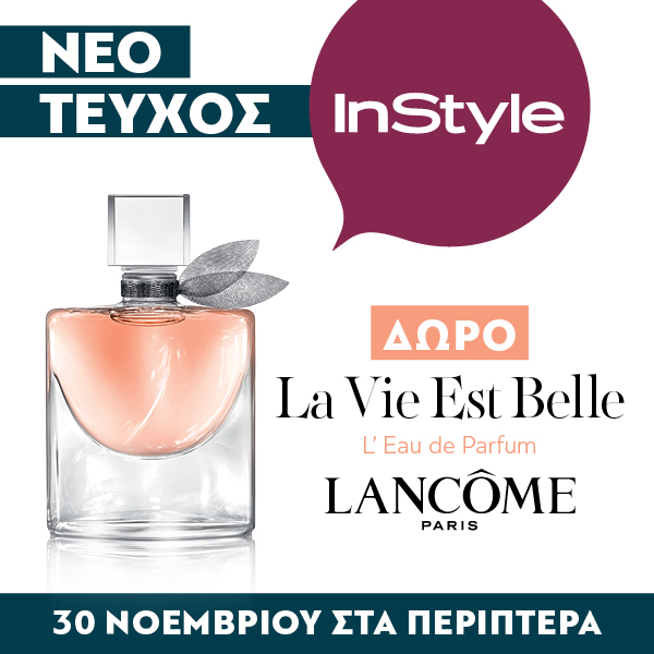 instyle-newsstand-promo-600x600gifts