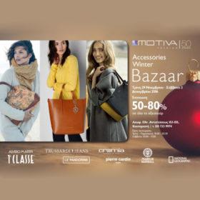 Ένα χριστουγεννιάτικο bazaar με επώνυμα brands που δεν πρέπει να χάσετε