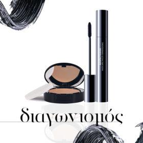 Αυτές είναι οι τυχερές που κερδίζουν τα προϊόντα μακιγιάζ La Roche-Posay