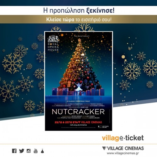nutcracker homepage image 600 x 600