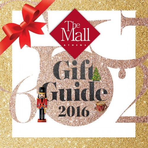 gift_guide_600x600