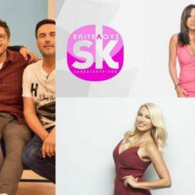 Έκπληξη στα νούμερα τηλεθέασης του Σαββατοκύριακου: Ποια εκπομπή κατάφερε να τερματίσει πρώτη;