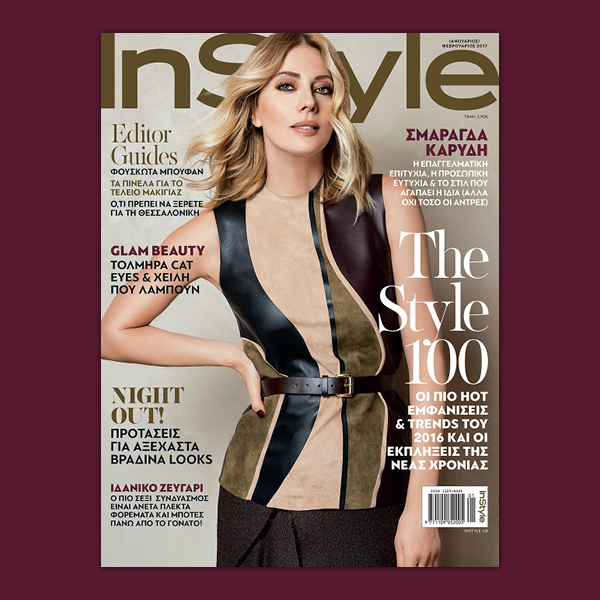 instyle-newsstand-promo-600x600cover22