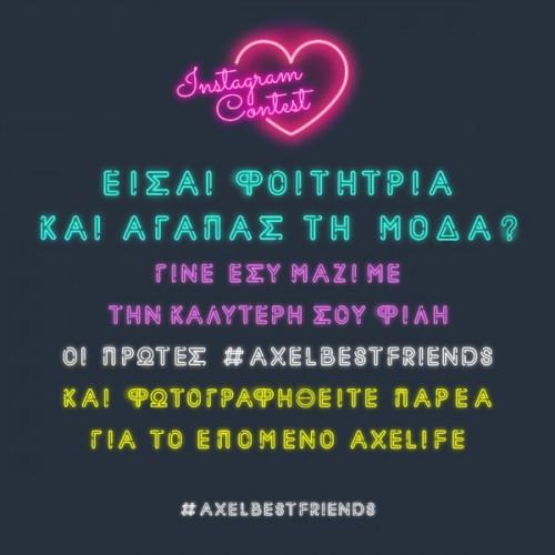 axel homepage image
