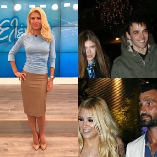 a25b092d905 Celebrity | Νέα - InStyle.gr