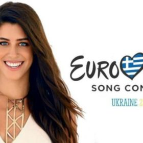 Eurovision 2017: Αυτά είναι τα τρία τραγούδια που θα ερμηνεύσει η Demy