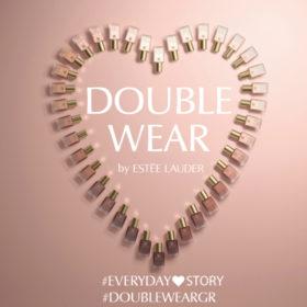 Κερδίστε το δικό σας Double Wear από την Estee Lauder!