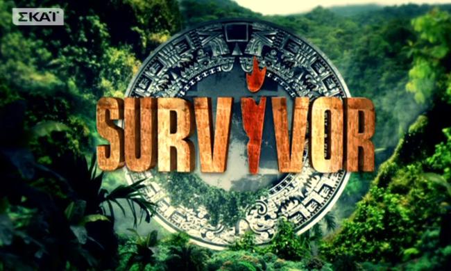 Survivor: Δεν θα πιστεύετε πόσα χρήματα παίρνουν οι παίκτες από την ομάδα των «Μαχητών»