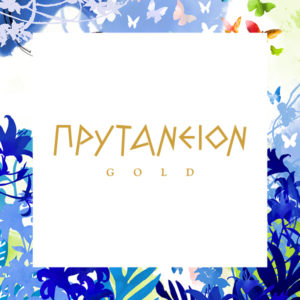 prytaneion trends we love 2017 golden hall