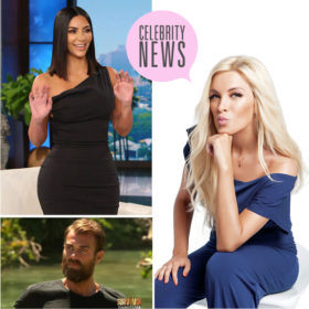 Celebrity News 02/05/2017: Αυτά είναι τα νέα που πρέπει να ξέρετε σήμερα