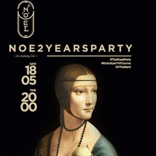 noel 2 years homepage