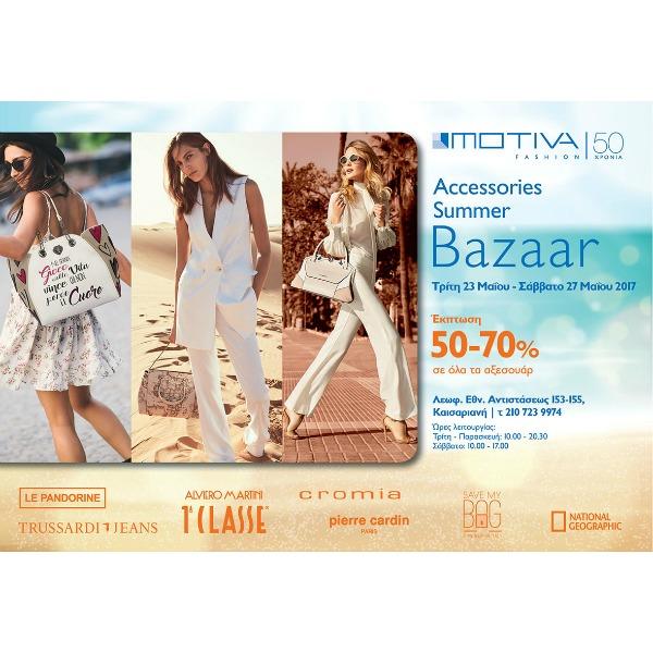 Μη χάσετε αυτό το μοναδικό bazaar! - Μόδα  2fe03b0979b