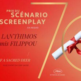 Κάννες 2017: Ο Γιώργος Λάνθιμος και Ευθύμης Φιλίππου κέρδισαν το βραβείο σεναρίου