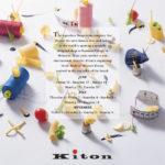 Kiton homepage 600 X 600