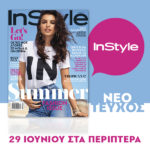 InStyle Newsstand Promo 600x600cover