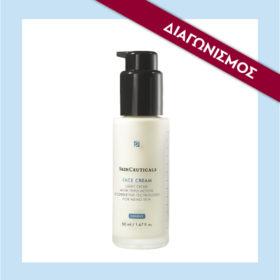 Αποτελέσματα διαγωνισμού: Μήπως κερδίσατε εσείς μία από τις δέκα Face Creams της SkinCeuticals;