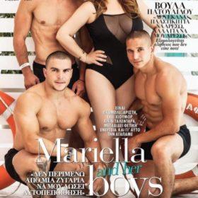 Μια celebrity, ζουμερή Ελληνίδα με καμπύλες διαλύει το body shaming με ένα εξώφυλλο