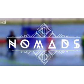Στο Nomads γνωστή παρουσιάστρια; Η πρόταση του ΑΝΤ1 και η απάντησή της