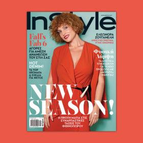 New issue! Να γιατί πρέπει να αποκτήσετε το InStyle Σεπτεμβρίου