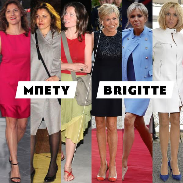 betty baziana brigitte macron homepage 600 X 600