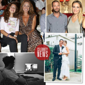 Celebrity News 19/09/2017: Αυτά είναι τα νέα που πρέπει να ξέρετε σήμερα
