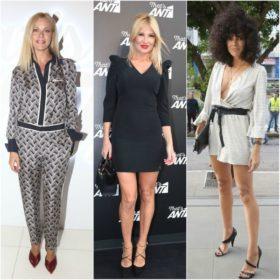 Δείτε τι φόρεσαν οι celebrities στην παρουσίαση του προγράμματος του Ant1