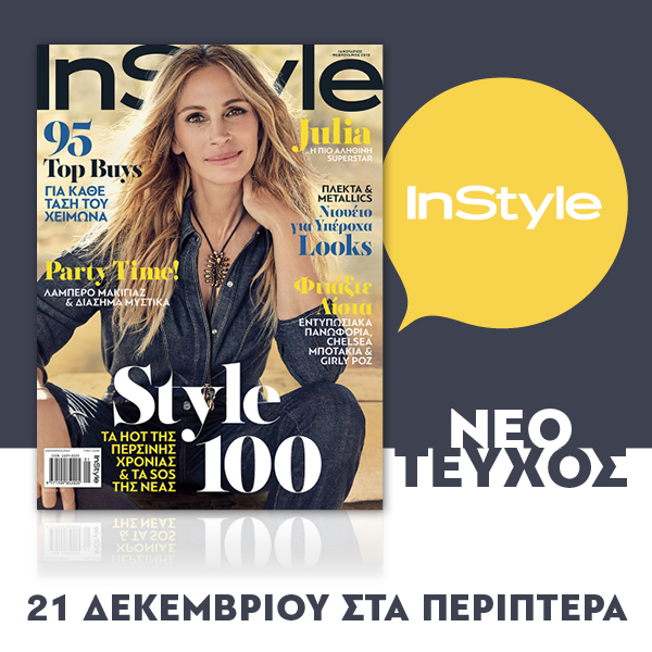 cover new issue