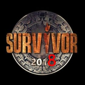 Survivor 2: Αυτοί είναι οι τρεις διάσημοι που μπαίνουν στο παιχνίδι
