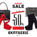migato sales, homepage image