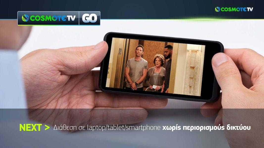 COSMOTE TV_OTT-service