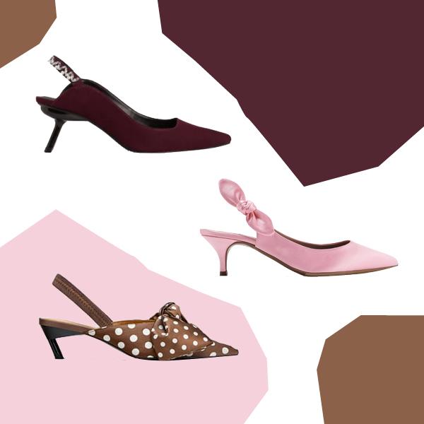 kitten heels homepage image